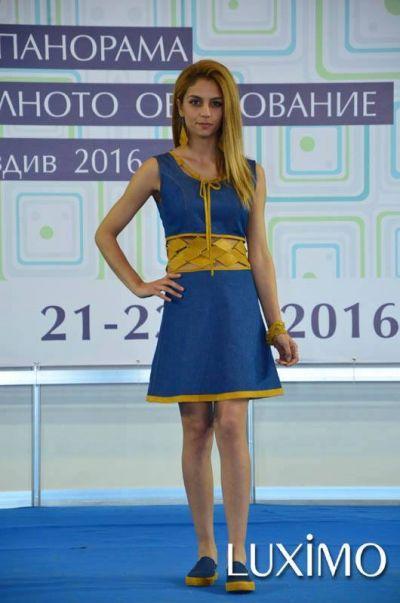 специалност: Конструиране, моделиране и технология на облекло от текстил   - Изображение 2