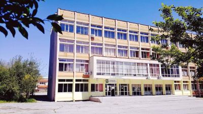 Нашето училище - ПГЛПЕХТ - Ямбол