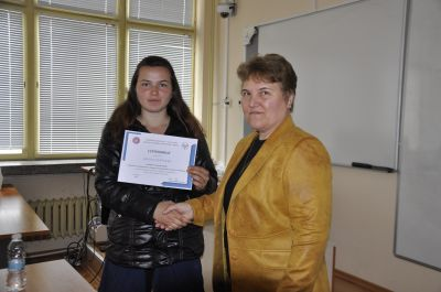 Сертификати - ПГЛПЕХТ - Ямбол